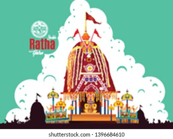 Ratha Yatra is a major festival in Odisha, India. celebration