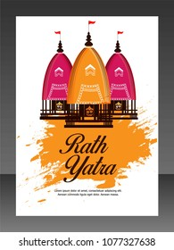Ratha yatra ( The return journey of Puri Jagannath Ratha Jatra is known as Bahuda Jatra )