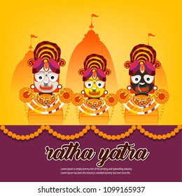 Rathyatra, Lord Jagannath Puri Odisha god Rathyatra Festiva
