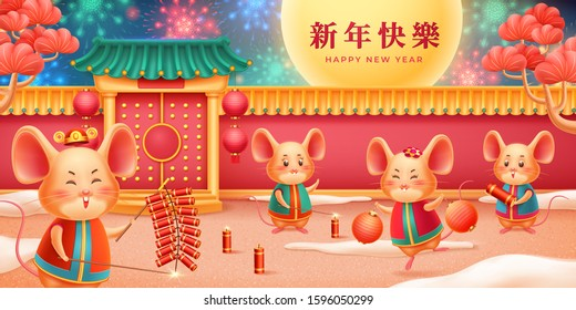 Rats with fireworks and temple gates, salute and full moon with chinese text Happy New Year. Mouse and firecrackers, tree and lantern, china calligraphy. 2020 CNY or asian holiday celebration