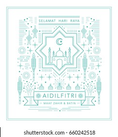 Raya greeting template islamic architecture vector/illustration with malay words that translates to wishing you a joyous hari raya and i seek your forgiveness