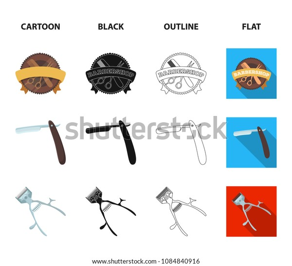 A razor, a mechanical hair clipper, an armchair and other equipment for a hairdresser.Barbershop set collection icons in cartoon,black,outline,flat style vector symbol stock illustration web.