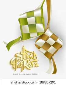 "Realistic aidilfitri background.""Selamat Hari Raya Aidilfitri"" literally means Feast of Eid al-Fitr . Maaf zahir dan batin means ""I seek forgiveness (from you) physically and spiritually"""