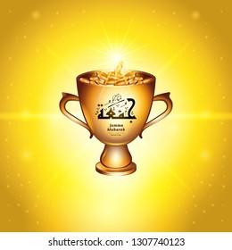 Realistic gold trophy with Jumma Mubarak Arabic calligraphy (translation: blessed friday).