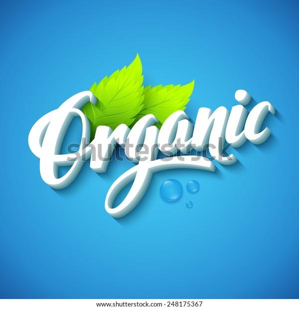 Realistic organic logo