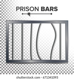 Realistic Prison Window Vector. Broken Prison Bars. Jail Break Concept. Prison-Breaking Illustration. Way Out To Freedom. Transparent Background.