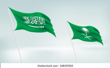 Realistic Two Saudi Arabia Flags. Editable Vector Illustration
