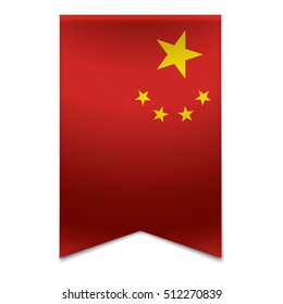 Realistic vector illustration of a ribbon banner with the chinese flag. Could be used for travel or tourism purpose to China.