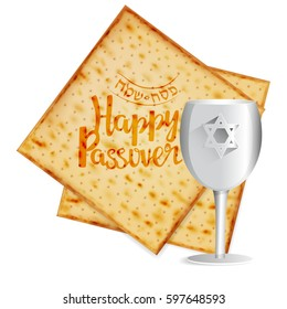 """Realistic vector matza with kiddush cup for Jewish Passover and hand written lettering with text """"Happy Passover"""" in Hebrew and English."""