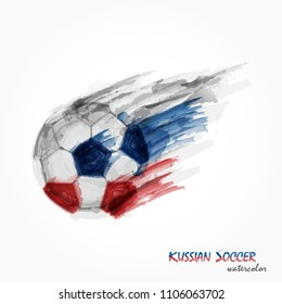 Realistic watercolor painting of powerful Russian football cup or soccer shot . Artistic and sport concept . Vector for international world championship tournament 2018 . Flat design .