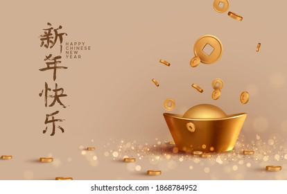 Realistic Yuan Bao Chinese gold sycee and coin. Imperial gold YuanBao iambic. Golden glitter bokeh light. Luxury rich background 3d object decor. Chinese hieroglyph translation Happy New Year.