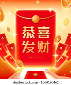 Receive red envelopes through smartphone, Chinese text translation: May you be happy and prosperous