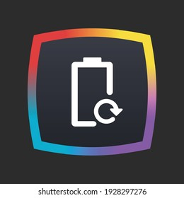 Recharge Battery - App Icon Button