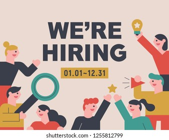 Recruitment announcement poster  concept illustration. flat design vector graphic style people set.