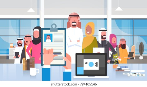 Recruitment Hand Holding Resume Choosing Candidate From Arab Business People Group In Modern Office Human Resources Concept Flat Vector Illustration