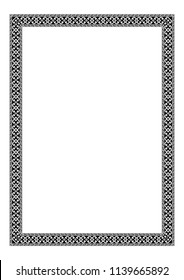 Rectangular frame with geometric, Georgian ethnic pattern. Black and white colors, embroidery style. On A3 artboard.
