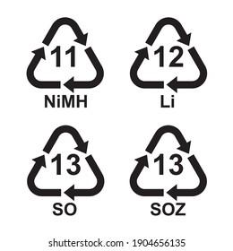 Recycle NiMH icon set. Black. Vector illustration