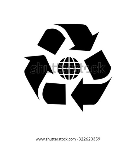 Recycling Sign Icon Reduce Button Stock Vector Royalty Free