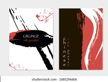 Red Black Brochure Cover. Acrylic Paint. Black Blood Red Oriental Ink Splatter. Black Wine Red Brushstrokes. Chinese Style Template. Grungy Brochure Cover.