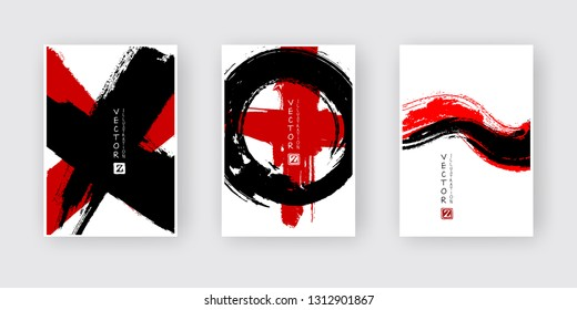 Red black ink brush stroke on white background. Japanese style. Vector illustration of grunge abstract stains