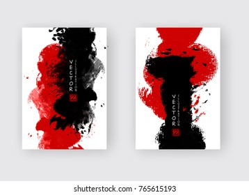 Red black ink brush stroke on white background. Japanese style. Vector illustration of grunge strip stains