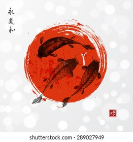 "Red and black koi carps hand drawn with ink in traditional Japanese painting style sumi-e on glowing backgrounds.Contains hieroglyph ""well-being"" (red stamp), ""wealth"", ""harmony"", ""eternity"""