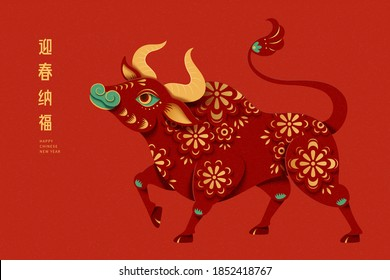 Red bull with vintage floral pattern isolated on red background, concept of Chinese zodiac ox, Translation: May the blessings of spring be upon you