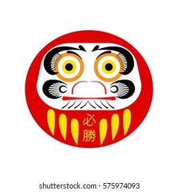 Red Daruma doll with inscription