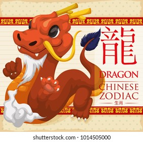 Red dragon with horns, whiskers and beard for Chinese Zodiac (texts written in Chinese calligraphy) flying over the clouds.