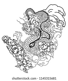 Hand Drawn Dragon Tattoo Coloring Book Stock Vector Royalty Free