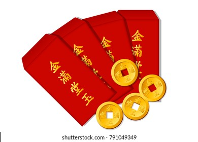red envelope and Chinese gold coin graphic vector.The word appears translating Chinese and wealthy