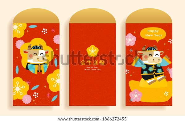 Red envelope cover template with cute cattle and Japanese floral pattern design, concept of Chinese zodiac sign ox, Translation: May the ox spirit bring good fortune to you