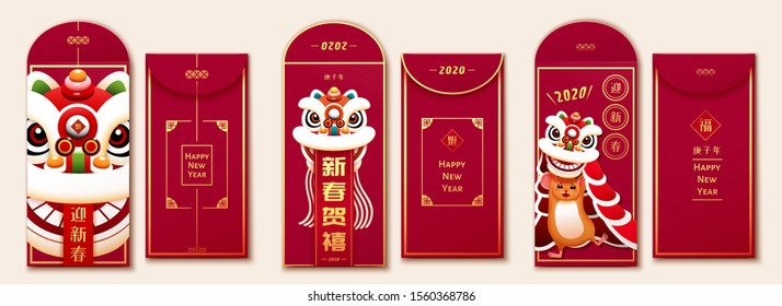 Red envelope design with lion dance illustration, text translation: welcome lunar year, fortune and traditional numeral system used for dates in Chinese
