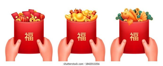 Red envelope with Fu symbol in hands, embossed golden hieroglyphs, red bags with lanterns, coins and gold ingot, fireworks, fish on waves. Happy CNY text translation on packets, good luck or fortune