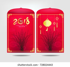 red envelope, Happy new year 2018 greeting card and chinese new year of the dog