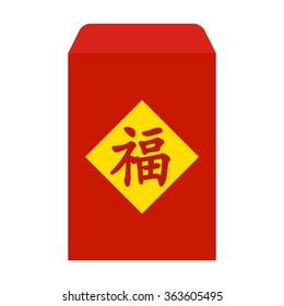 Red envelope packet / hongbao with the character 'good fortune' vector for Chinese New Year