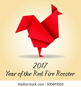 Red Fire Rooster origami style vector icon. Art illustration with red cock. Happy New Year 2017 card. Chinese horoscope. Red Cock. China New Year Symbol Rooster. Paper red rooster.