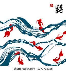 Red fish in water background. Hieroglyph translated as Big Joy. Stamp meaning Blessing or Happiness. Asian carp. Traditional oriental symbols for Mid Autumn Harvest Festival or Lunar New Year. Vector.