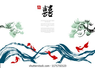 Red fish in water and pine tree branches. Hieroglyph translated as Big Joy. Stamp meaning Happiness. Asian carp. Traditional oriental symbols for Mid Autumn Harvest Festival or Lunar New Year. Vector.