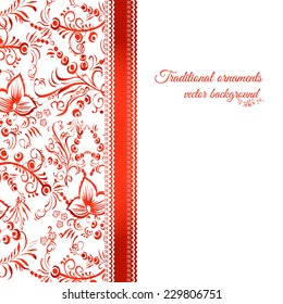 Red floral ornament leaflet design. Vector illustration.