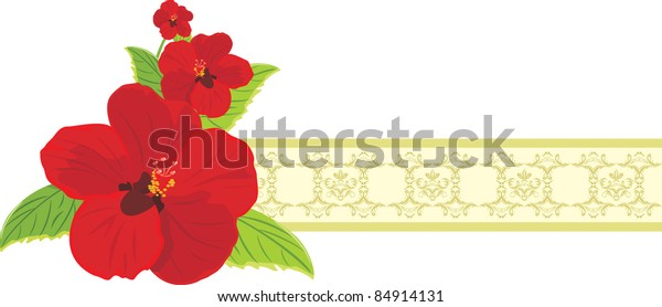 red-flowers-on-decorative-ribbon-600w-84