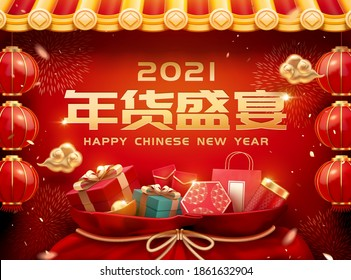 Red fortune bag full of gift boxes and paper bags set on Chinese roof background in 3d illustration, Text: CNY shopping festival