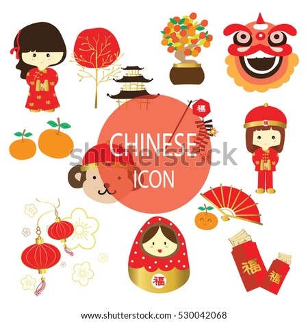 Red Gold Chinese Icon Treemonkeyorangelantern Blowwording Stock ...
