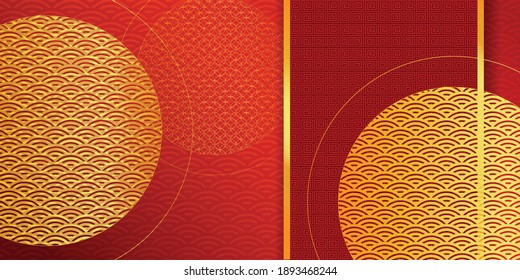 Red Gold vector patterns. Chinese frame On Chinese style pattern background For the design of the Chinese New Year. The classic retro pattern for card, poster, calendar.