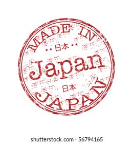 Red grunge rubber stamp with the text made in Japan written inside the stamp