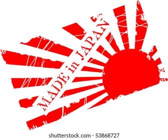 Red grunge stamp with words Made in Japan and rising sun flag