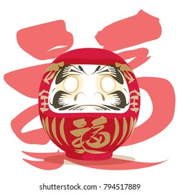 Red Japanese doll vector. Traditional of Japan character and icon. Daruma doll Greeting card and poster. Lucky symbol background.