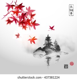 Red Japanese maple leaves and island with pine trees in fog on white background. Traditional Japanese ink painting sumi-e. Contains hieroglyphs - eternity, freedom, happiness, luck.