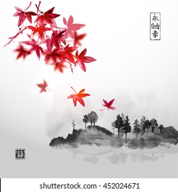 Red japanese maple leaves and island with trees in fog. Traditional Japanese ink painting sumi-e. Contains hieroglyphs - eternity, freedom, happiness, double luck