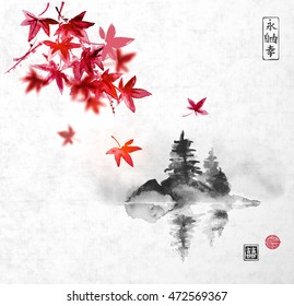 Red japanese maple leaves and island with pine trees in fog on rice paper background. Traditional oriental ink painting sumi-e, u-sin, go-hua. Contains hieroglyphs - eternity, freedom, happiness, luck